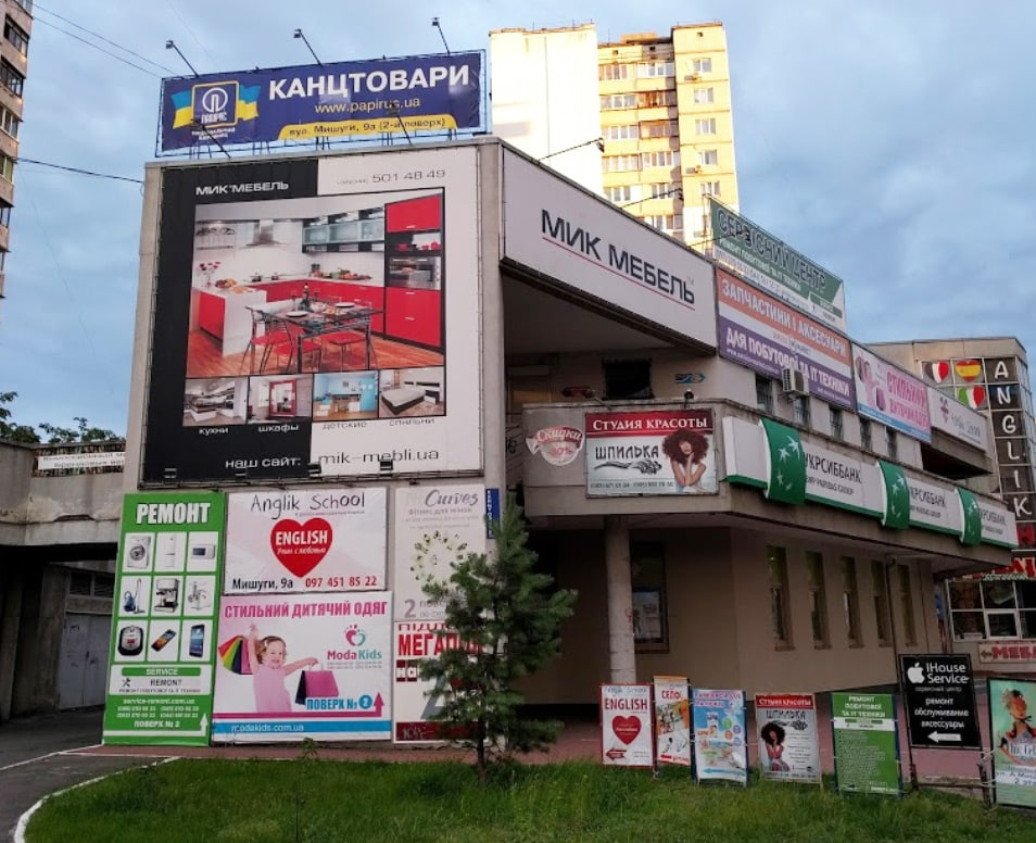 салон-магазин-мебели-мик-мебель