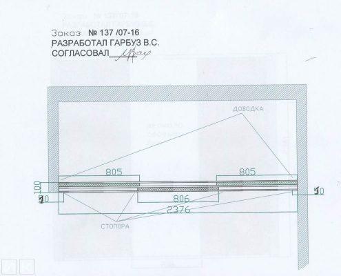 Схема-шкафа-купе-в-коридор-1000