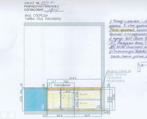 Чертеж-мебели-в-ванную-1002
