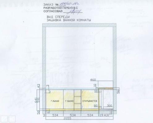 Чертеж-мебели-в-ванную-1003