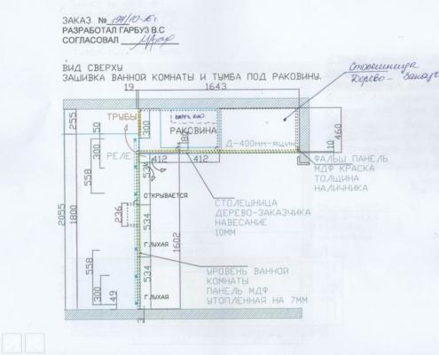Чертеж-мебели-в-ванную-1001