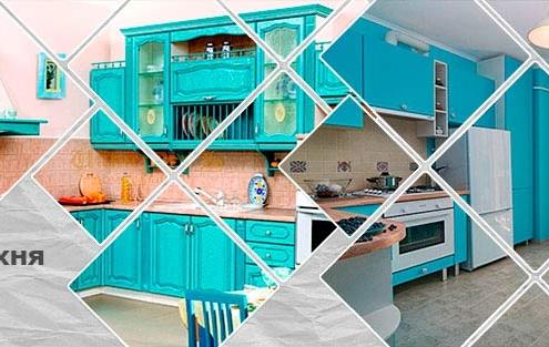 голубые-кухни-в-интерьере