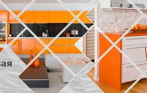 оранжевый-цвет-на-кухне