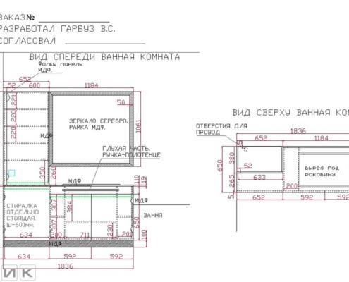 чертеж-тумбы-в-ванную-с-размерами