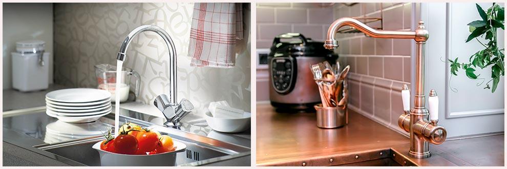 двухвентильные-смесители-для-кухни