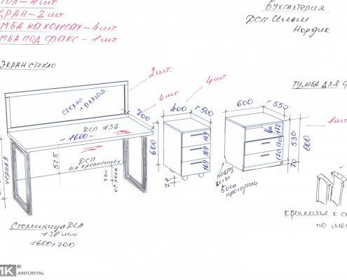 Чертеж-стола в офис для женщин