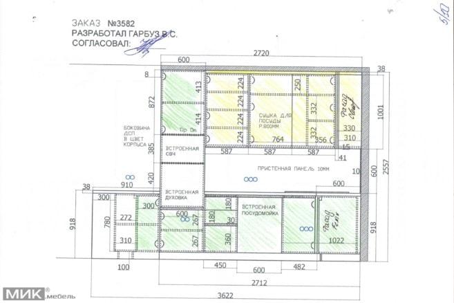 Проект-кухні-Fenix-NTM-103